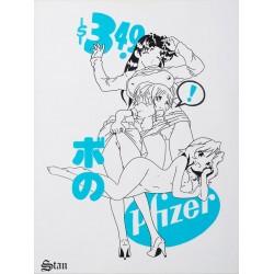 Girly Pfizer